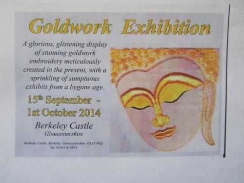 Goldwork exhibition 002